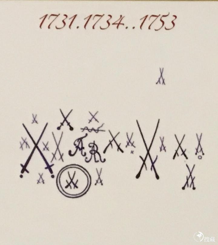 梅森瓷器标记,梅森瓷标介绍-中国梅森瓷器|迈森瓷器|Meissen瓷器